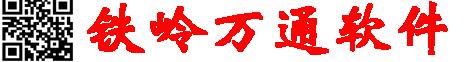 千赢国际官网用友软件服务中心